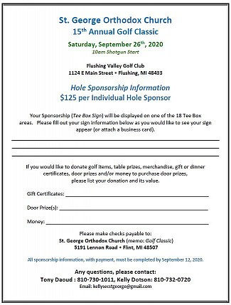 Golf Sponsorship Info & Form